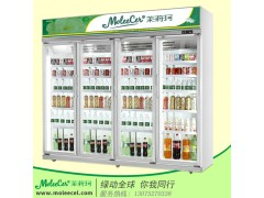 冰柜厂家LG-2400豪华铝合金四门冷藏展示柜广东冷柜直销