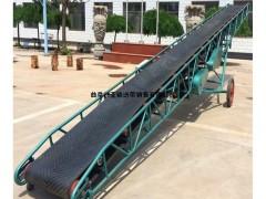 粮食装车皮带输送机 带式爬坡型输送机 兴亚输送机定做厂家