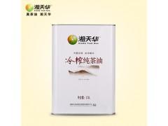 湘天华冷榨纯茶油2.5L装