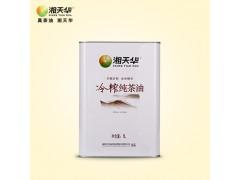 湘天华1L装纯茶油
