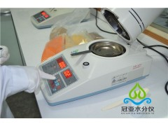 SFY-6系列饲料水分测定仪