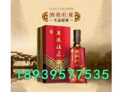 酒祖杜康生态原浆 50度460ml杜康酒