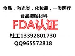 食品加工机CE认证办理