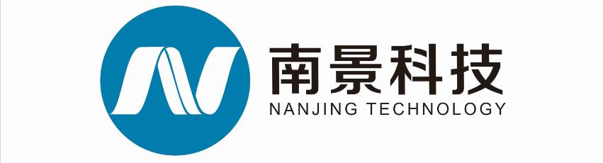 深圳市南景科技有限公司