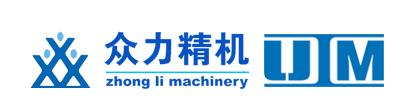众力(香河)食品设备有限公司