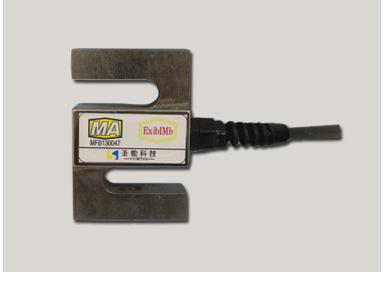 称重传感器-2