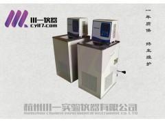 川一低温恒温循环器HX-08高精度水浴锅槽