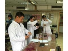 理化实验室人员资质认证-化学检验员考试报名