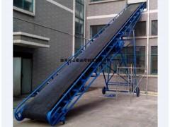 供应防滑耐磨皮带输送机 格挡大倾角皮带机生产厂家