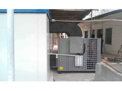 烟叶空气能热泵烘干机,烟草热泵干燥设备