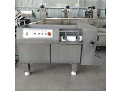 冷冻鱿鱼切丁机 冷鲜肉切丁机 多功能性价比高