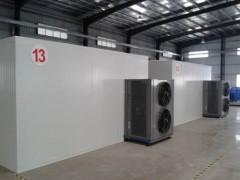 烟草空气能热泵烘干机,烟叶热泵干燥设备,药材空气能烘干房