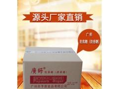 广师爆米花专用糖  奶味防焦糖  源头厂家直销
