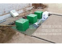 校园废水处理设备参考技术