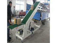销售物流分拣输送带食品输送机设备 皮带式纸箱装车输送机