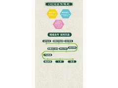 干姜红枣固体饮料ODM,干姜浓缩粉供应