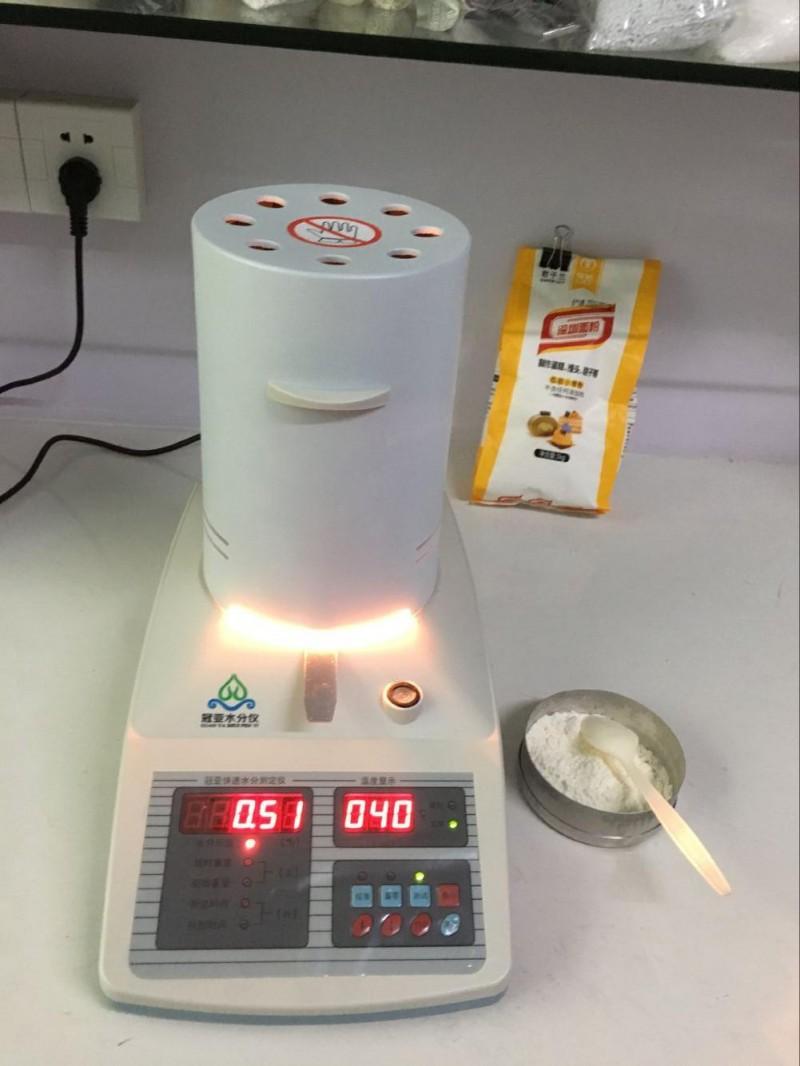 面粉含水率测定仪