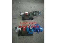 NCB18/0.5不锈钢高粘度转子泵 输送颜料、树脂、沥青好