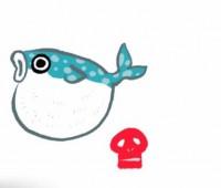 科普动画:河豚毒素中毒