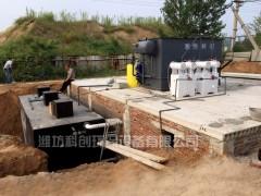 养殖污水处理设备运行流程