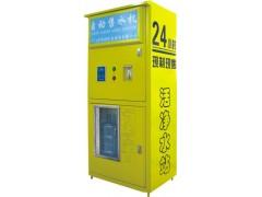学校自动售水机/小区自动售水机/社区直饮机/超高品质保证