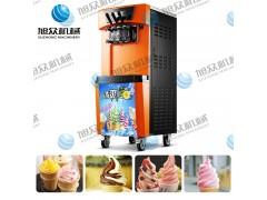小本创业旭众豪华型冰淇淋机 立式冰淇淋机 冰激凌机