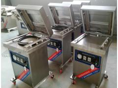 厂家直供真空包装机/小型真空包装机