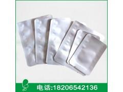耐高温蒸煮铝箔袋食品保鲜真空铝箔袋厂家供应