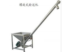 淀粉茶叶装袋自动递料机  倾斜式粉剂提升机