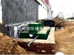 医院污水处理设备合作价格