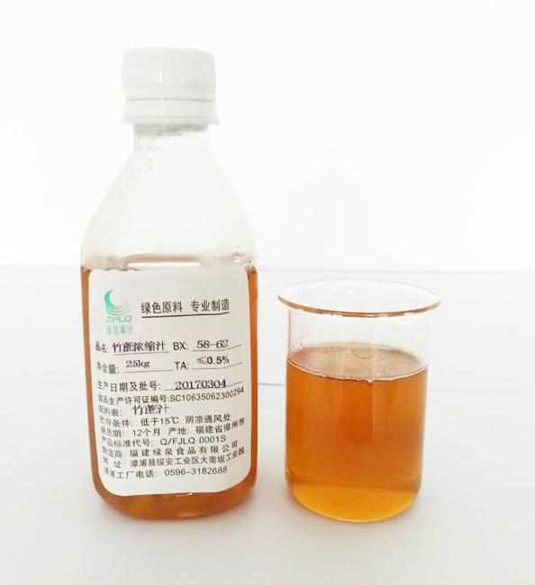 4甘蔗浓缩汁