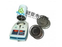 硬质糖果快速水分仪,糖果水分测量仪