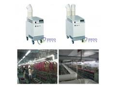 防范静电用工业加湿机
