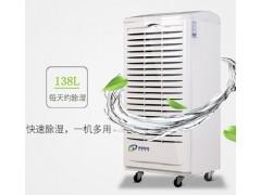空气潮湿用工业除湿机防范