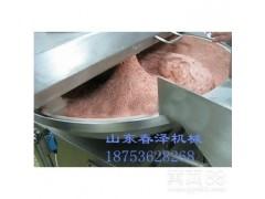 猪肉牛肉丸子变频斩拌机 肉块快速成泥机