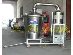 双层锅底不糊锅电加热生料酿酒设备