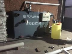 工业生产废水处理设备样板