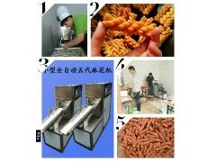 新款全自动淋油麻花机优质节能型密封机头小型麻花搓条机厂家批发