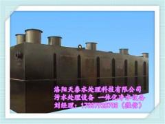 三门峡汽修厂钣金喷漆污水处理设备,费油污水处理设备达标排放