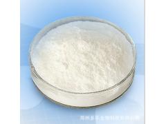 微晶纤维素供应