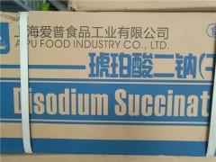 供应干贝素琥珀酸二钠