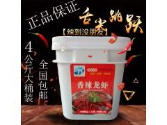 今特食品厂家供蒜香/十三香/麻辣/香辣味盱眙小龙虾调味酱料