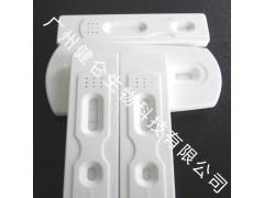 (沙丁胺醇)快速检测试剂盒