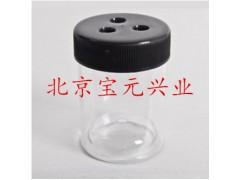 疾控监测诱蚊诱卵器、北京诱蚊诱卵器价格