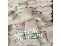 食品级碳化绵白糖厂家  秦皇岛市凤糖白砂糖批发