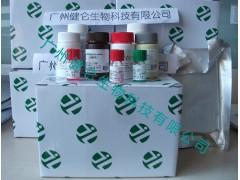 创仑-呋喃妥因检测试剂盒