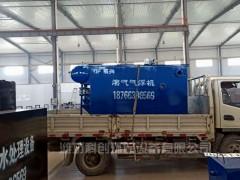 橡胶生产废水处理设备多案例