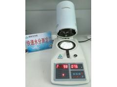 PVC粉末水分含量检测仪操作方法