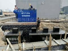 染布污水处理设备厂家优惠