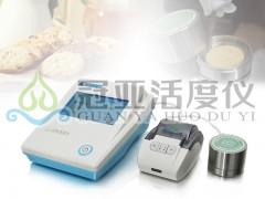 糕点水活度分析仪,糕点水分活度仪